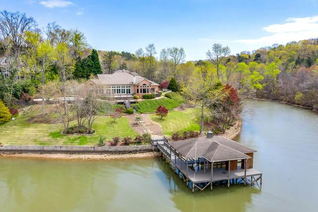 5700 Snug Harbor Lane, Harrison, TN 37341 (MLS #20212166) :: The Jooma Team