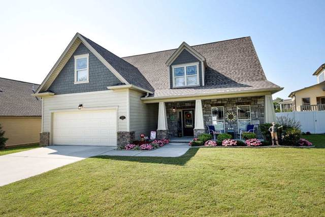 2629 Sweet Bay Circle NW, Cleveland, TN 37312 (MLS #20195444) :: The Jooma Team