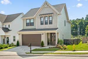 1838 Seven Pines Lane, Chattanooga, TN 37415 (MLS #20215495) :: Austin Sizemore Team