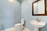 577 Library Commons Way - Photo 14
