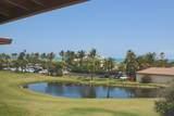 2400 Ocean Drive - Photo 2
