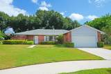17516 Birchwood Drive - Photo 9