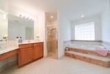 144 Private Place - Photo 28
