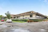 5455 Federal Highway - Photo 11