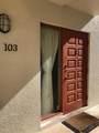 1739 Embassy 103 Drive - Photo 3