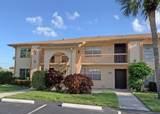 5943 Areca Palm Court - Photo 1