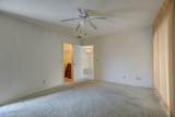 6531 Federal Highway - Photo 14