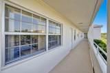 535 Oaks Drive - Photo 4