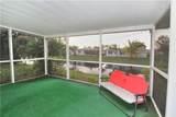 715 73rd Terrace - Photo 16