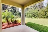 6477 Groveland Terrace - Photo 9