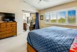 544 Oak Harbour Drive - Photo 16