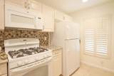 11128 Birch Tree Circle - Photo 14