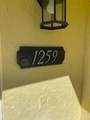 1259 White Pine Drive - Photo 5