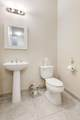 1136 Piccadilly Street - Photo 4