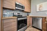 1382 Clydesdale Avenue - Photo 31
