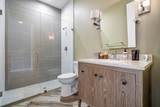 1382 Clydesdale Avenue - Photo 33