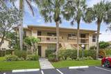 13342 Pineapple Palm Court - Photo 13