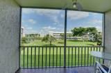 9810 Marina Boulevard - Photo 12