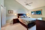 205 Sea Oats Drive - Photo 8