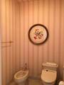 3196 South Bay Circle - Photo 30