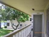256 Dorchester K - Photo 25