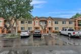 3486 Briar Bay Boulevard - Photo 4