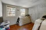 418 Ardmore Road - Photo 42