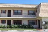 4213 Oak Terrace Drive - Photo 1