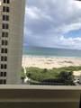 2800 Ocean Drive - Photo 17