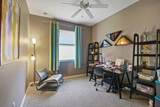 4205 Aberfoyle Avenue - Photo 35