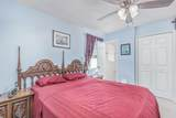 2366 Holland Street - Photo 12