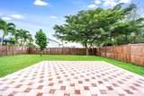 2511 Sawyer Terrace - Photo 2