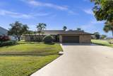 5305 Indian Bend Lane - Photo 4