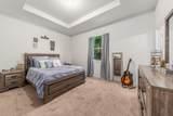 5301 Ellery Terrace - Photo 14