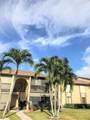 814 Sky Pine Way - Photo 1