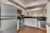 508 Brackenwood Place - Photo 8