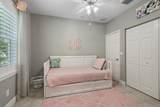 103 Magnolia Way - Photo 23