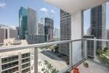 500 Brickell Avenue - Photo 12
