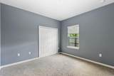 3638 Vincennes Street - Photo 10