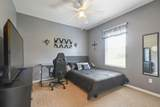 2683 Ace Road - Photo 32