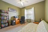 2683 Ace Road - Photo 40