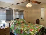 7696 Wren Avenue - Photo 16