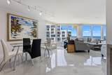 2575 Ocean Boulevard - Photo 8