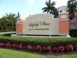 11013 Legacy Lane - Photo 1
