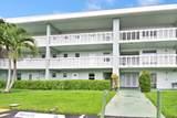 9810 Marina Boulevard - Photo 7