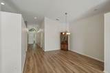 1051 Westminster Place - Photo 11