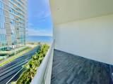 710 Ocean Boulevard - Photo 5