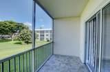 9810 Marina Boulevard - Photo 14