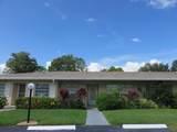 20956 Covington Drive - Photo 1