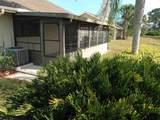 Address Not Published - Photo 7